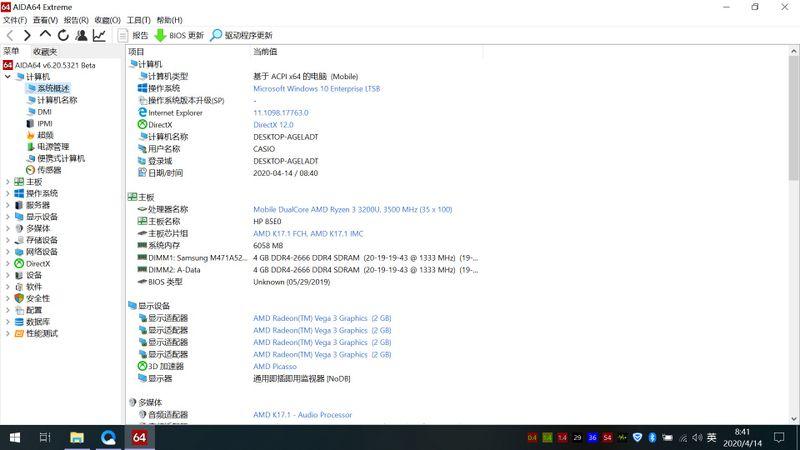 HP Star 14s - 1.jpg