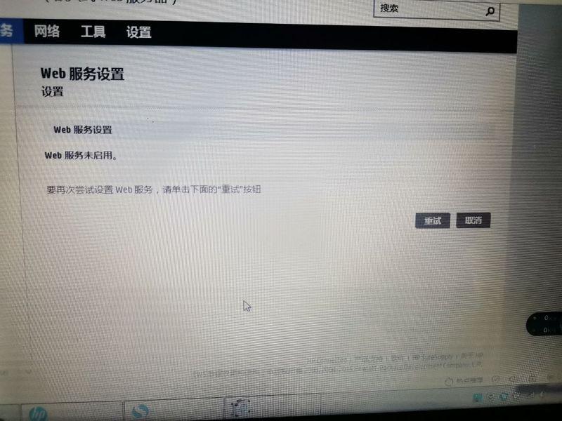一直这样显示,eprint灯不会亮,无法打出信息页!请大神帮助!