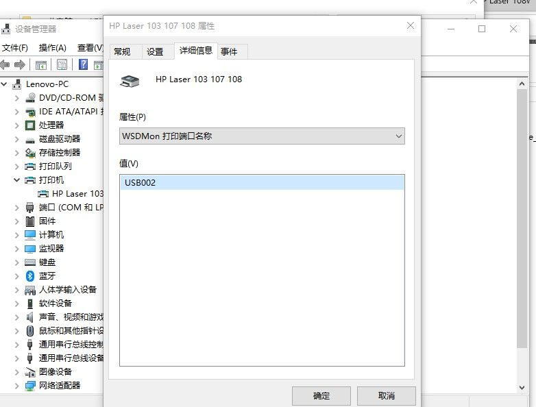 printer port.jpg