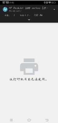 赵志伟_0-1587948578529.png
