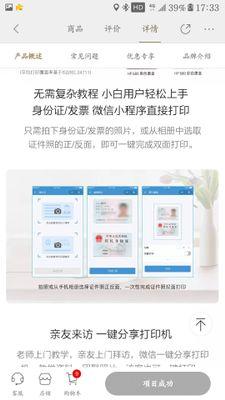 Screenshot_20200426-173347.jpg