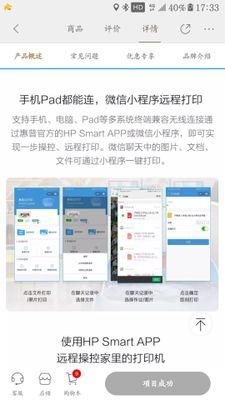 Screenshot_20200426-173317.jpg