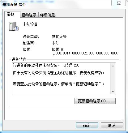 微信图片_20200430152429.png
