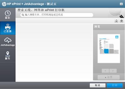 FireXu_0-1588248678523.png