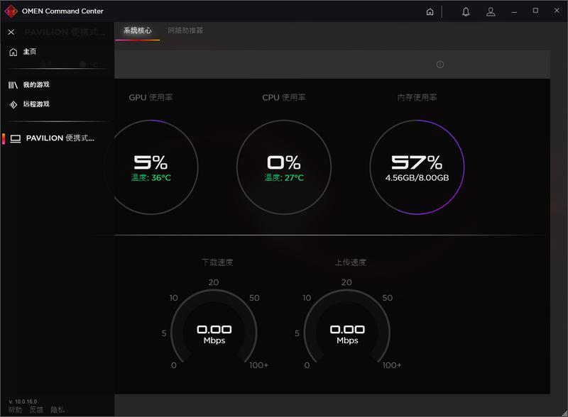 QQ浏览器截图20200505141743.png