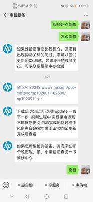 Screenshot_20200506_181008_com.tencent.mm.jpg