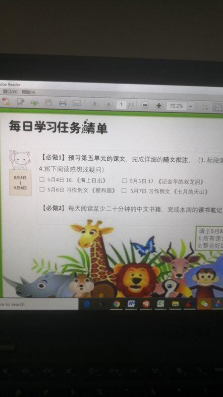 WeChat Image_20200507144700.jpg
