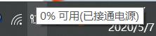 披云_2-1588835292006.png