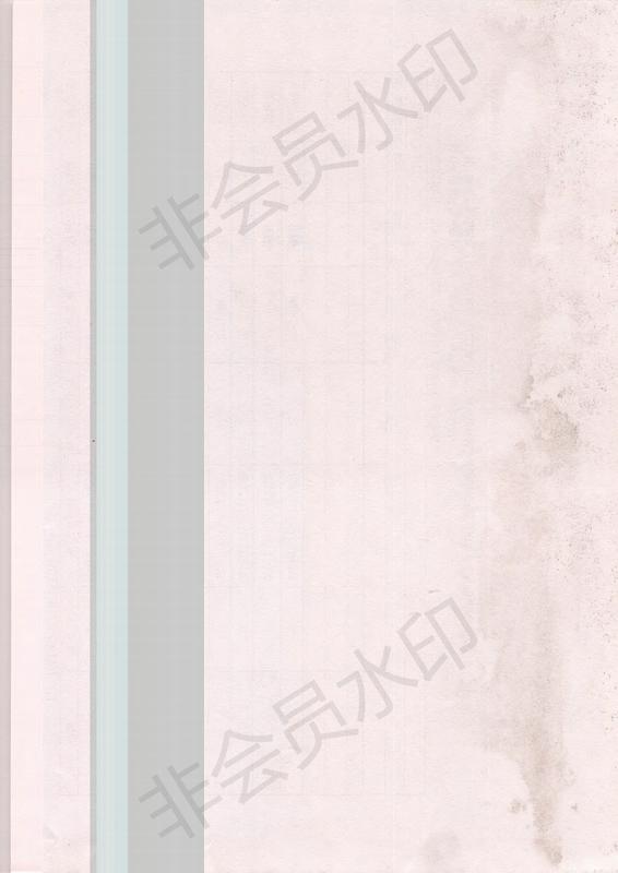 文档 (3)_00.png