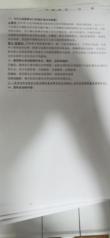 微信图片_20200517174353.jpg