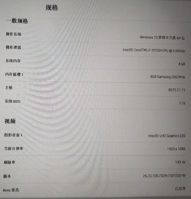 Screenshot_2020_0517_194625.png