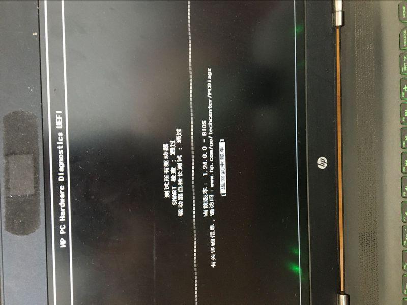 硬盘检测.jpg