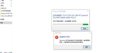 jiangson_0-1590474247326.png