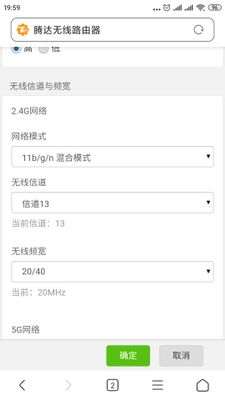 Screenshot_2020-05-22-19-59-48-130_com.android.browser.jpg