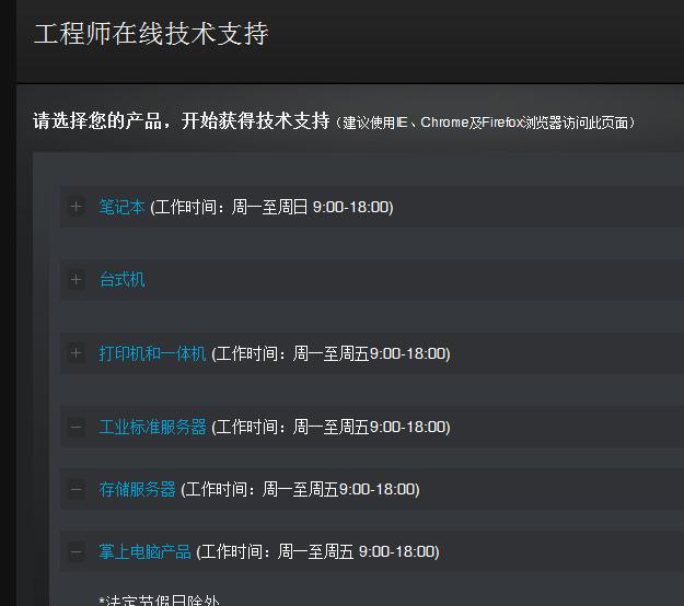 QQ截图20130217153929.png
