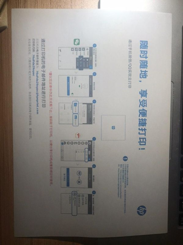 info page printed