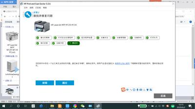 wangjianxue_0-1591071342786.png