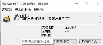 微信图片_20200602152520.png