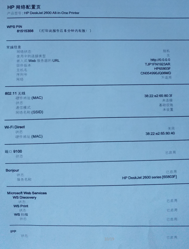 QQ图片20200602152721.png