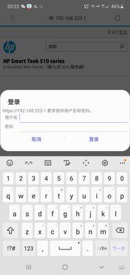 Screenshot_20200602-202225_Samsung Internet.jpg