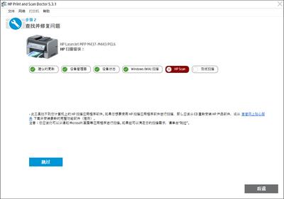 琅琊邪圣_0-1591345010691.png