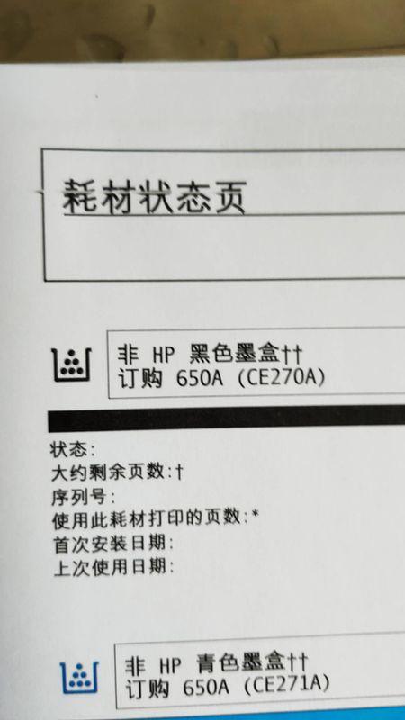 HP5225白色1.jpg