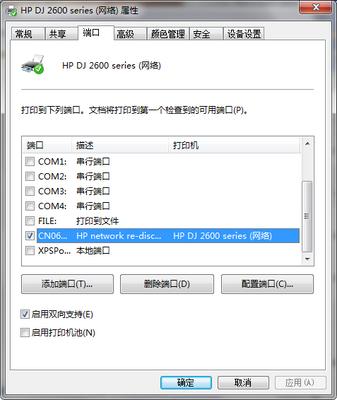 zigose_0-1592213726165.png
