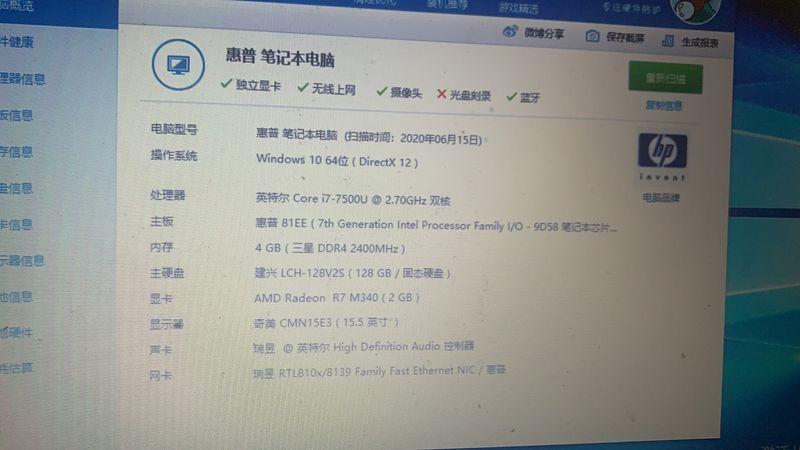 WeChat Image_20200615225115.jpg