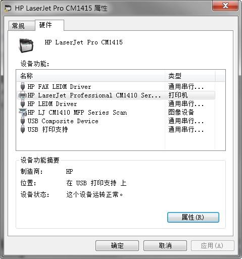 QQ截图20130221145402.jpg