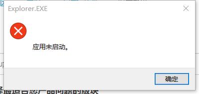 奇犽-揍敌客_0-1592278425433.png