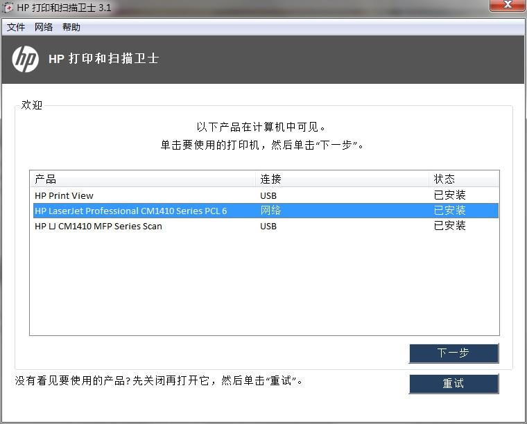 QQ截图20130221145632.jpg