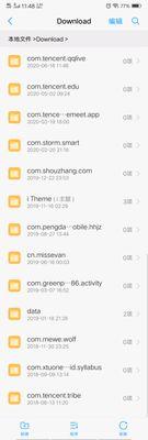 Screenshot_2020_0618_114814.jpg