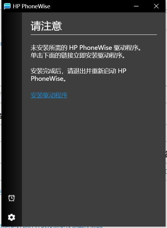 微信截图_20200620185445.png