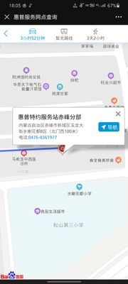 Screenshot_20200621-180545_WeChat.jpg
