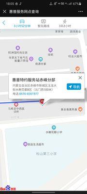 Screenshot_20200621-180545_WeChat.jpg