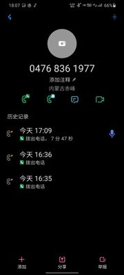 Screenshot_20200621-180708_Phone.jpg