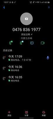 Screenshot_20200621-180708_Phone.jpg
