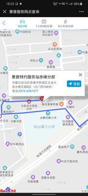Screenshot_20200622-182524_WeChat.jpg