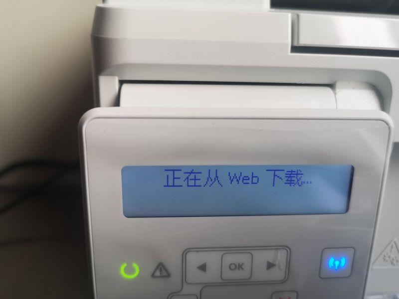 打印机打印信息表,显示在下载