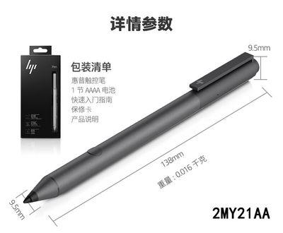Tilt Pen 样式1
