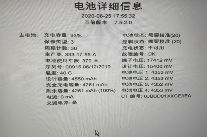 批注 2020-06-25 180904.png