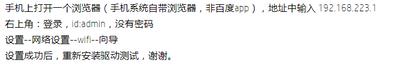 大愚_1-1593096105678.png
