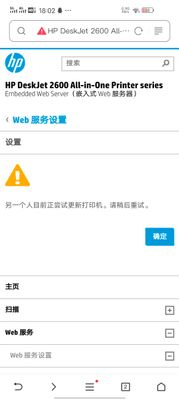 Screenshot_20200626_180213.jpg