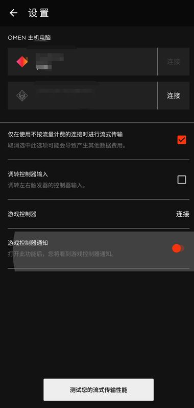 Screenshot_20200627-222740.jpg