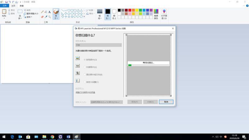 但是在WINDOWS附件》图画》中能找到和扫描文件,但是文件只有照片格式。