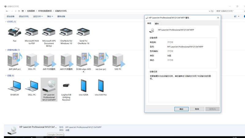 打印机被默认为光驱.jpg