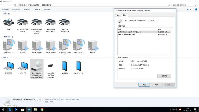 USB大容量存储设备.jpg