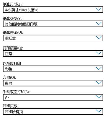 气急败坏研究僧_2-1593515845670.png