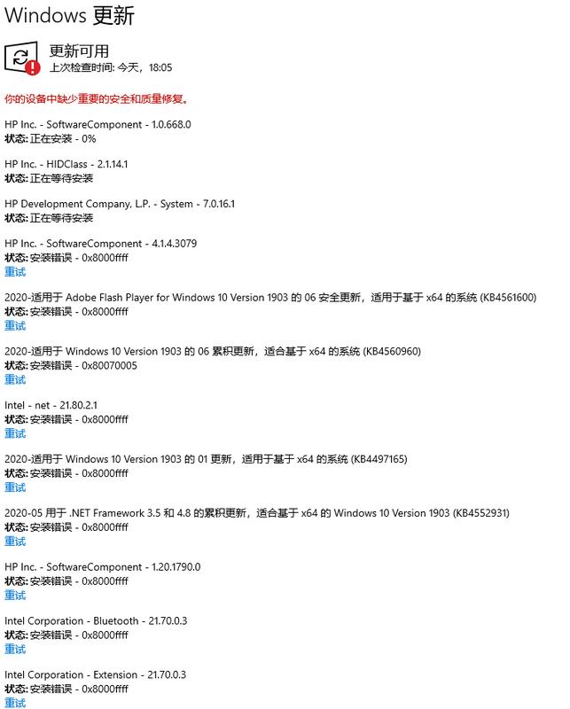 QQ截图20200702180935.png