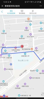 Screenshot_20200704-122035_WeChat.jpg